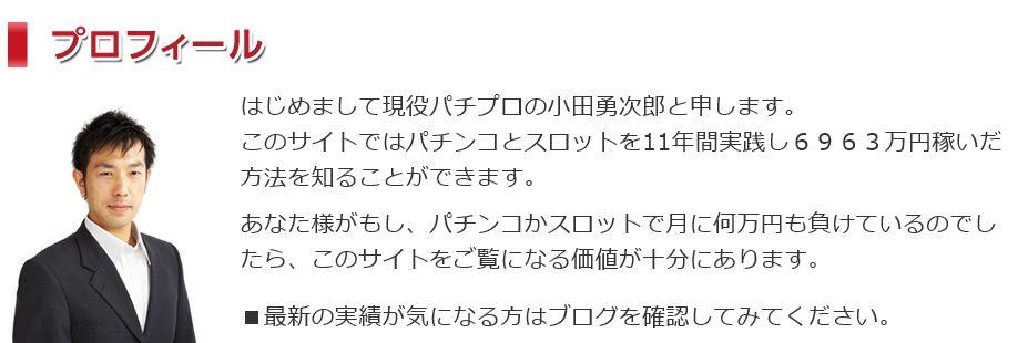 f:id:yamazakura77777:20170522033022j:plain