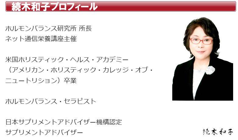 f:id:yamazakura77777:20170525112737j:plain