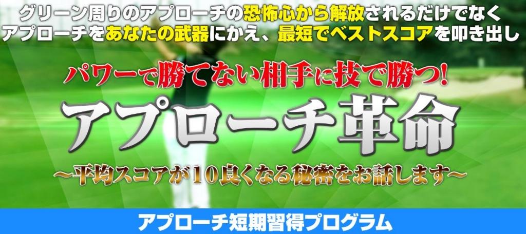 f:id:yamazakura77777:20170526093441j:plain