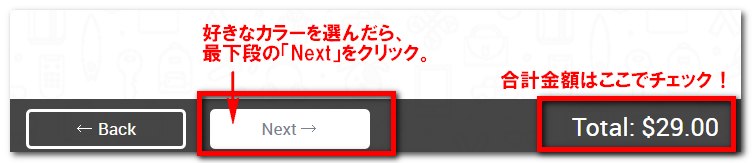 f:id:yamazaru987:20160530223620p:plain
