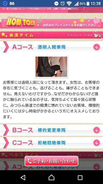 f:id:yamazi0519:20170526114103j:image