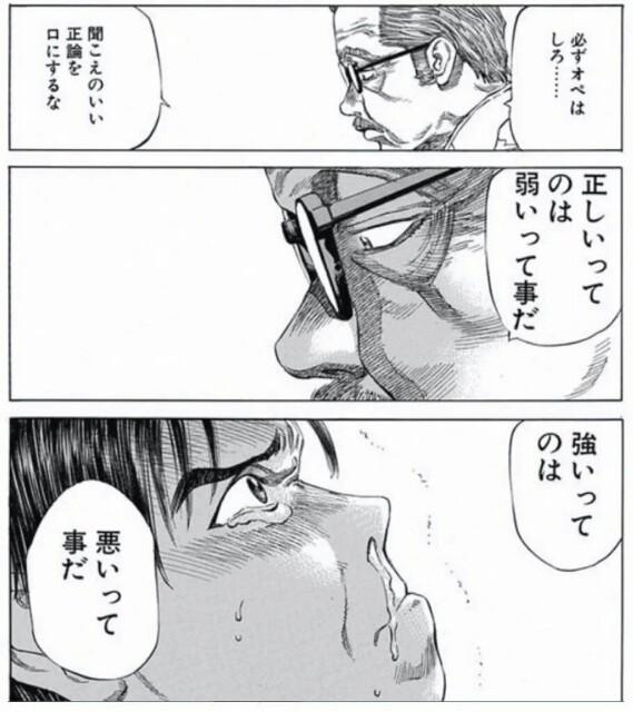 f:id:yamazi0519:20170527003229j:image