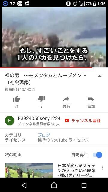 f:id:yamazi0519:20170527013740j:image