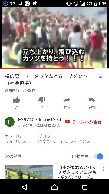 f:id:yamazi0519:20170527013756j:image