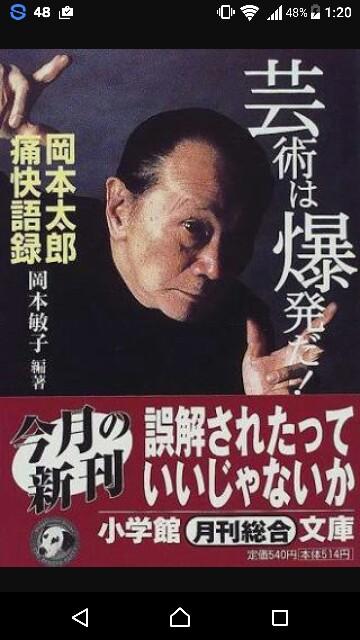 f:id:yamazi0519:20170531142637j:image