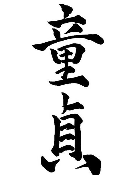 f:id:yamazi0519:20170606151855j:image