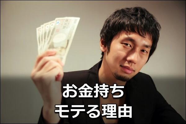 f:id:yamazi0519:20170612125540j:image
