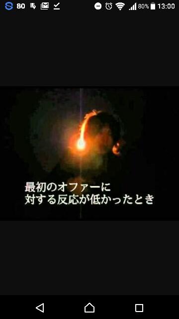 f:id:yamazi0519:20170612130112j:image