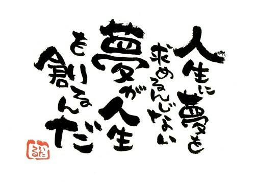 f:id:yamazi0519:20170612132538j:image