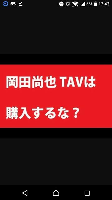 f:id:yamazi0519:20170612134410j:image