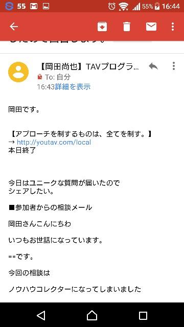 f:id:yamazi0519:20170701021434j:image
