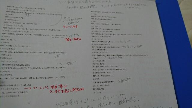 f:id:yamazi0519:20170711113737j:image