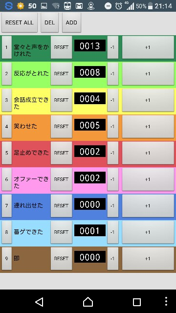 f:id:yamazi0519:20170714120408j:image