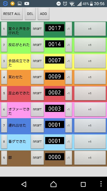 f:id:yamazi0519:20170716182337j:image