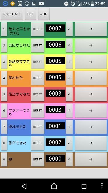 f:id:yamazi0519:20170716182415j:image