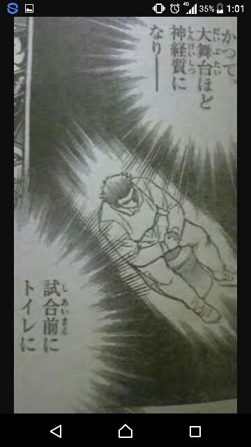 f:id:yamazi0519:20170725012858j:image