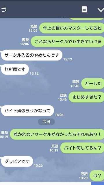 f:id:yamazi0519:20170807124704j:image