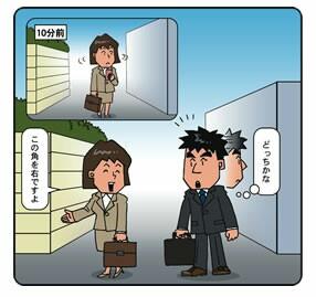 f:id:yamazi0519:20170815005730j:image