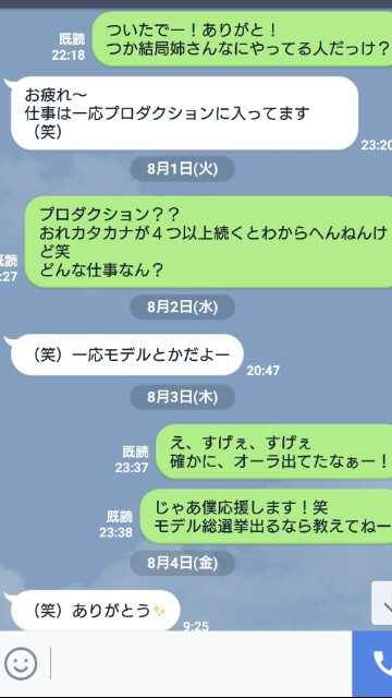 f:id:yamazi0519:20171016111216j:image