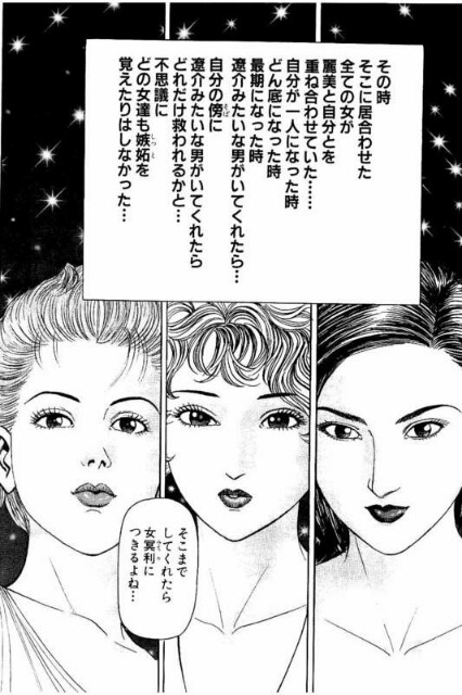 f:id:yamazi0519:20180210230059j:image