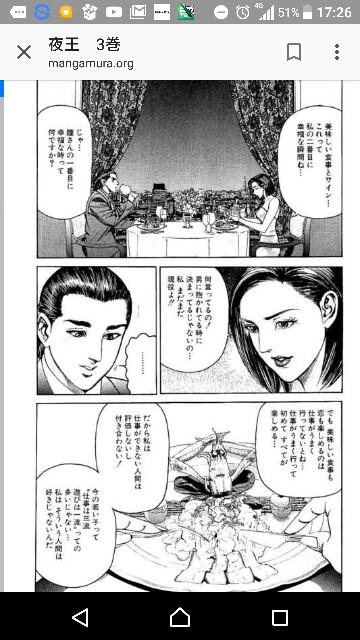 f:id:yamazi0519:20180211011350j:image