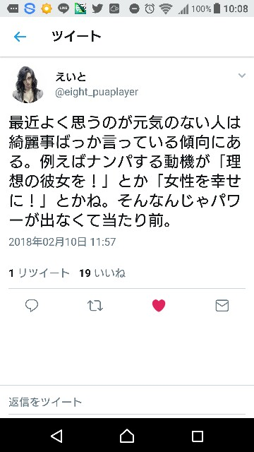 f:id:yamazi0519:20180211101613j:image