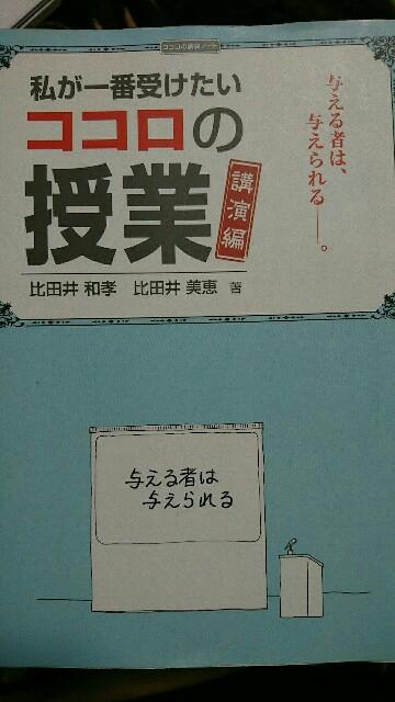 f:id:yamazi0519:20180215010742j:image