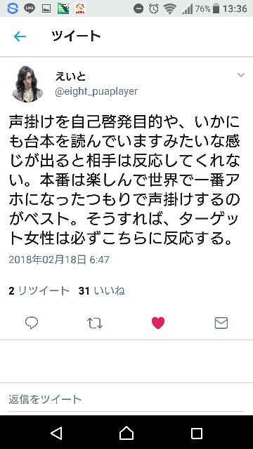 f:id:yamazi0519:20180219141946j:image