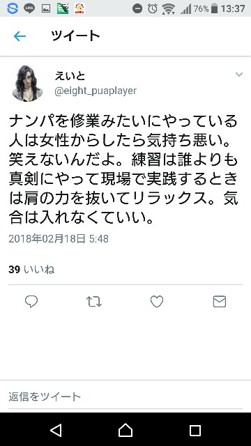 f:id:yamazi0519:20180219141959j:image