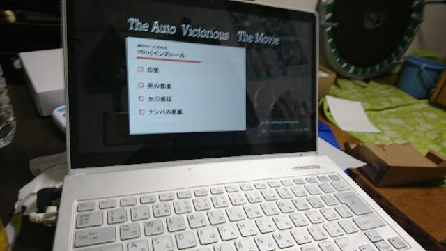 f:id:yamazi0519:20180223014252j:image