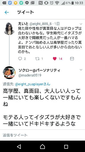 f:id:yamazi0519:20180223103416j:image