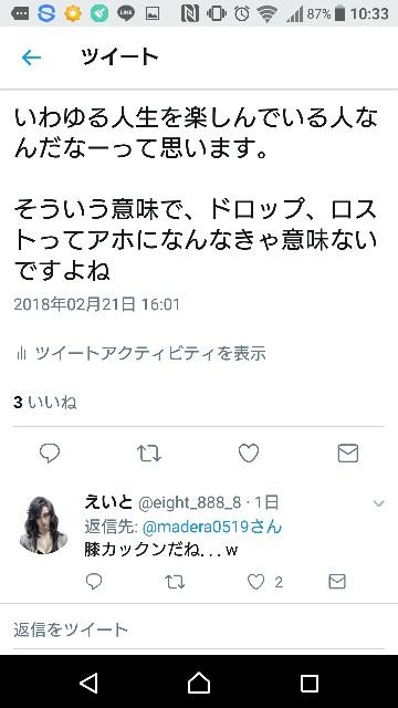 f:id:yamazi0519:20180223103429j:image