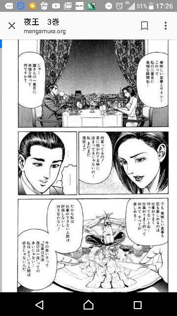f:id:yamazi0519:20180223111614j:image
