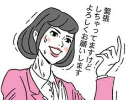 f:id:yamazi0519:20180225020720j:image