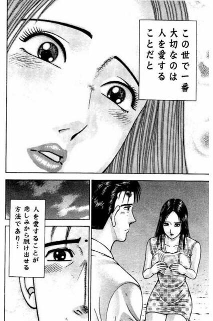 f:id:yamazi0519:20180324171423j:image
