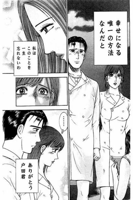f:id:yamazi0519:20180324171744j:image