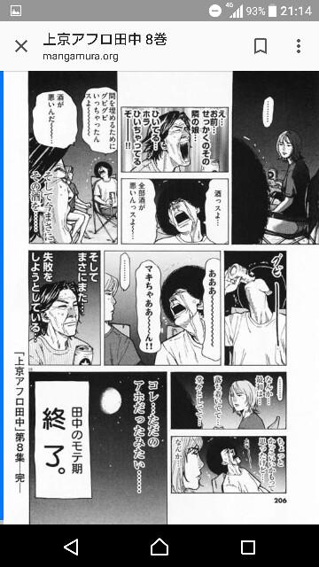 f:id:yamazi0519:20180324211826j:image