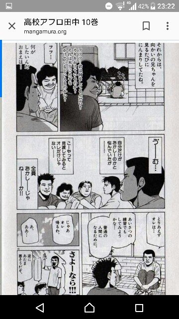 f:id:yamazi0519:20180324234928j:image