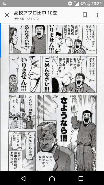 f:id:yamazi0519:20180324235003j:image