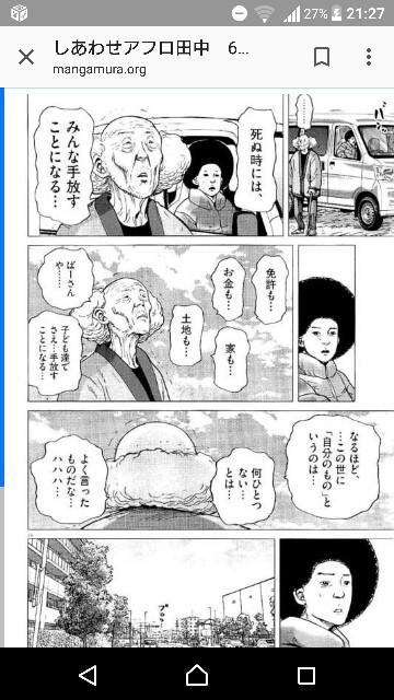 f:id:yamazi0519:20180405001409j:image