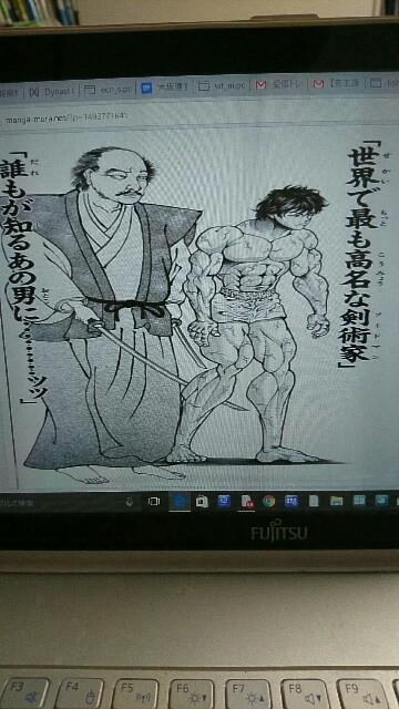 f:id:yamazi0519:20180604233801j:image