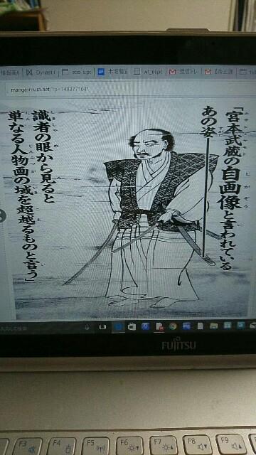 f:id:yamazi0519:20180604233903j:image
