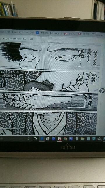f:id:yamazi0519:20180604233920j:image