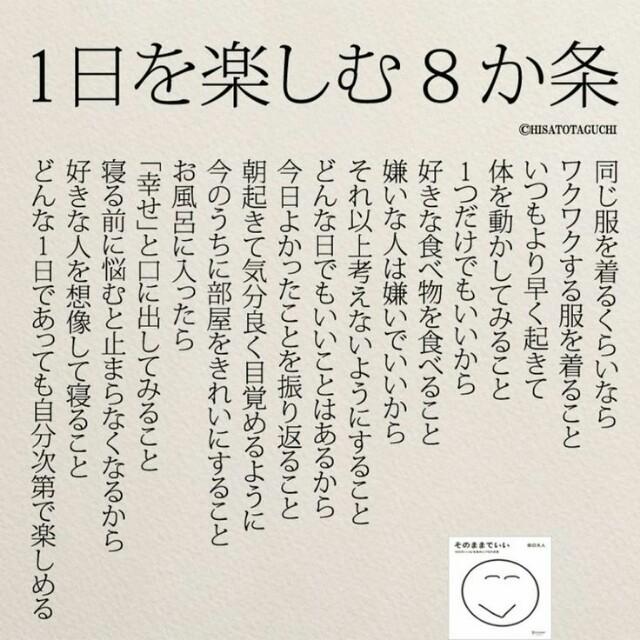 f:id:yamazi0519:20180712101600j:image