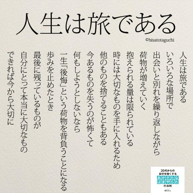 f:id:yamazi0519:20180712101605j:image