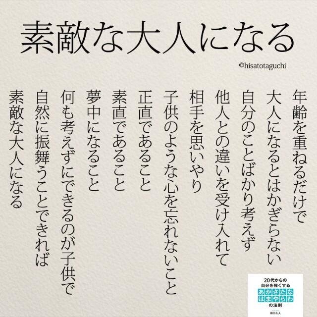 f:id:yamazi0519:20180712101622j:image