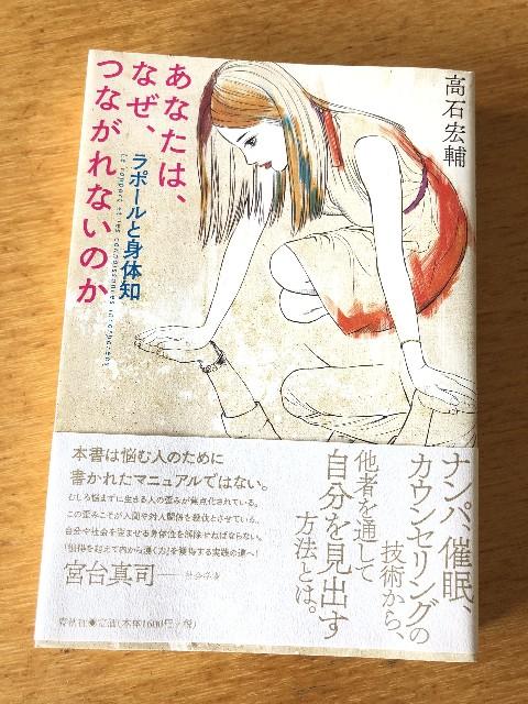 f:id:yamazi0519:20180923112649j:image