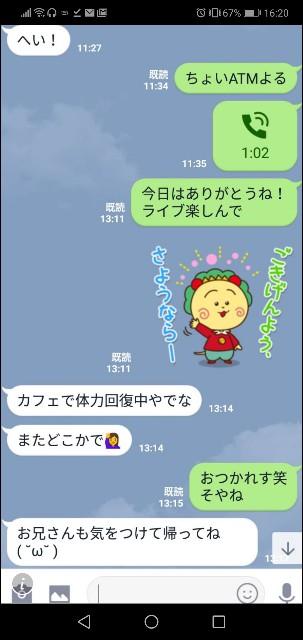 f:id:yamazi0519:20190112162105j:image