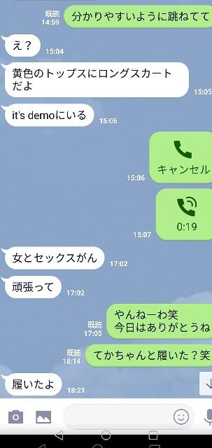 f:id:yamazi0519:20190112162707j:image