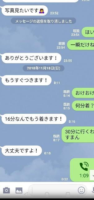f:id:yamazi0519:20190112162717j:image